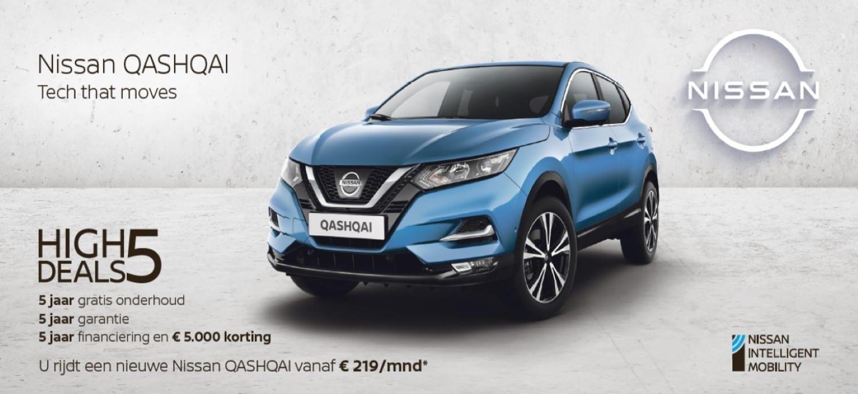 Nissan Qashqai Design Edition